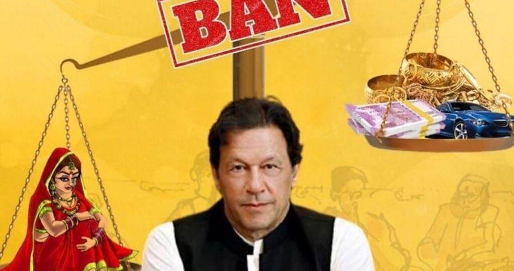 pakistan dowry